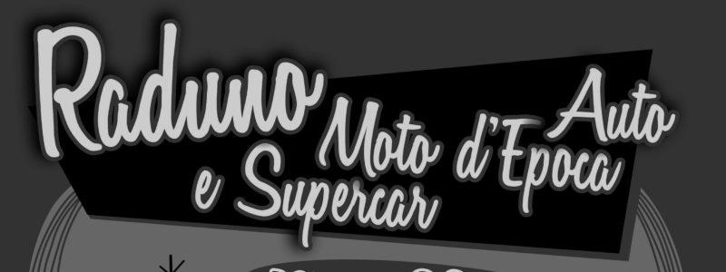 Raduno di Auto, Moto d'Epoca e Supercar ANNULLATO